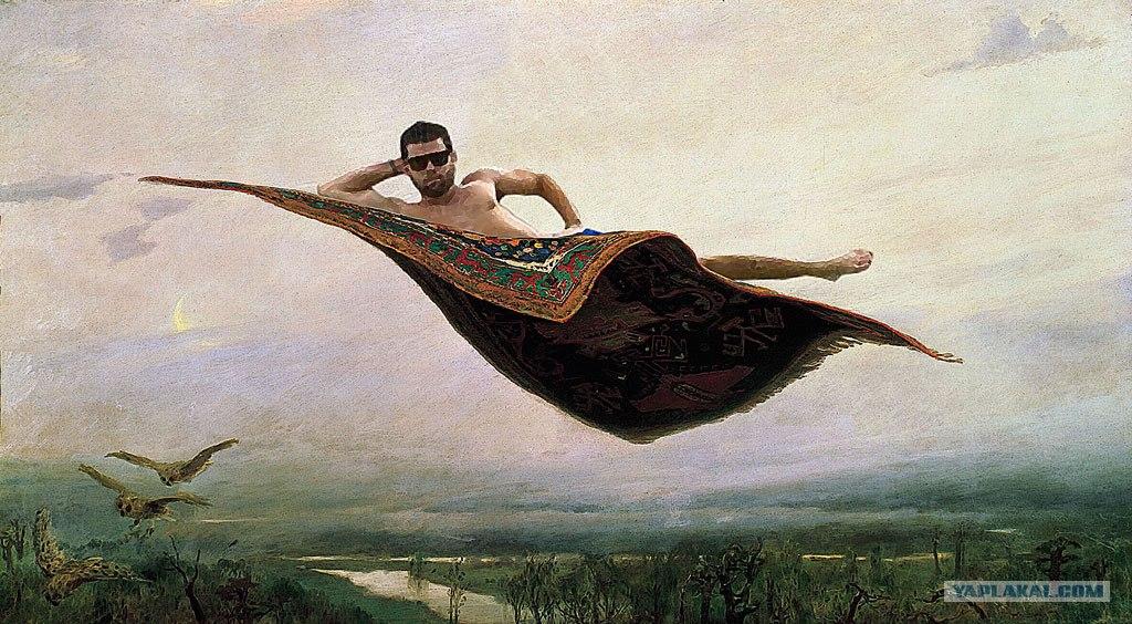 Для нового, картинка ковер самолет прикольная
