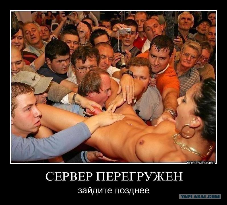 svinger-pati-kiev-svinger-porno-novichkov