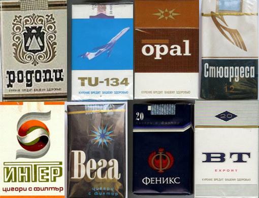Сигареты бт купить москва саратов одноразовые электронные сигареты