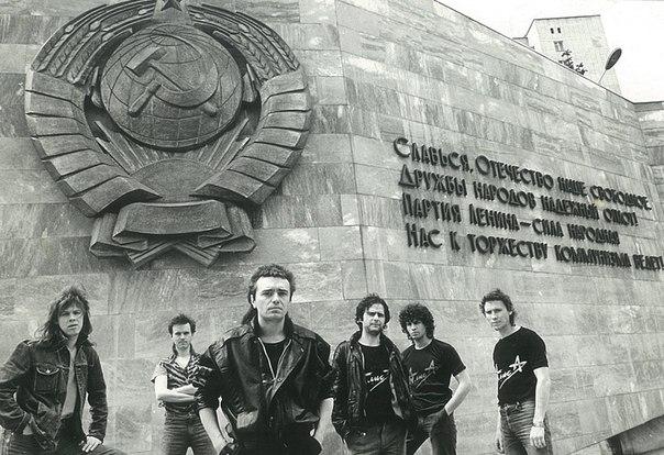 СССР 80-ых