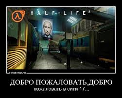 В московских подъездах установят телевизоры на 2,5 млрд рублей