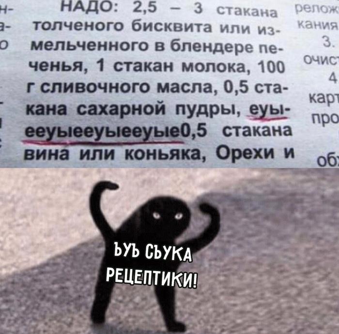 https://s00.yaplakal.com/pics/pics_original/0/4/9/14812940.jpg