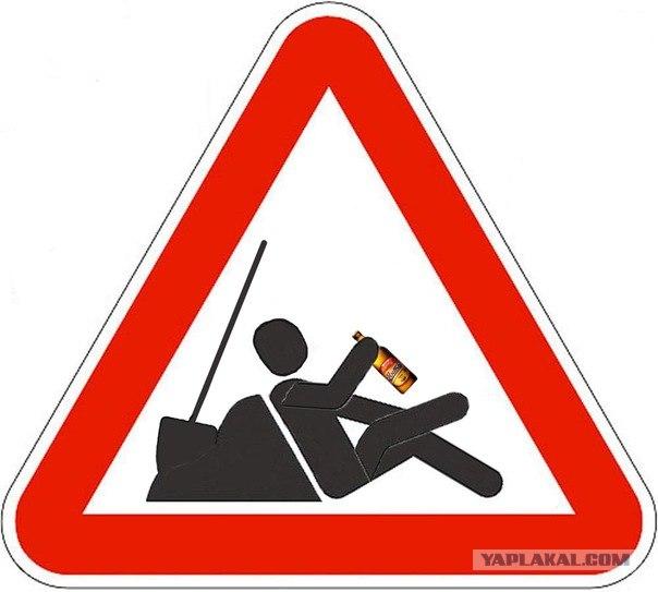 меня поздравить картинки дорожные знаки приколы причина