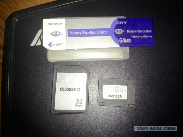 pre-made magic memory stick 5.00m33
