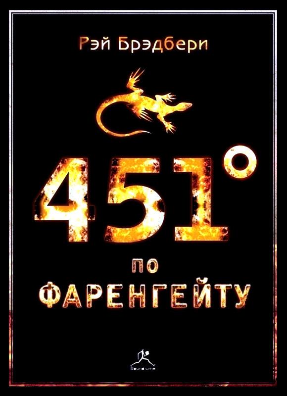 """В Тюменской области книжный магазин привлекли к суду за продажу """"Конька-Горбунка"""""""