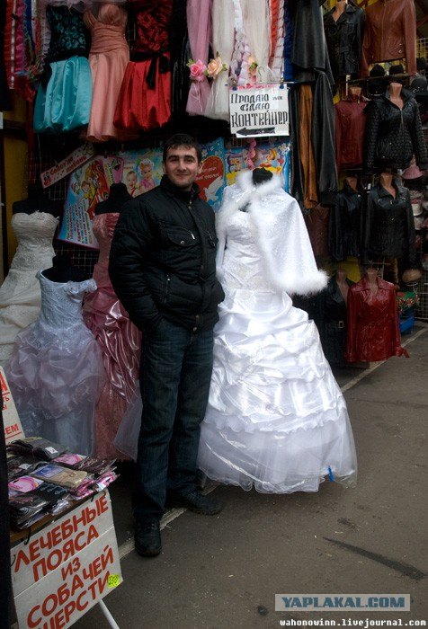 Екатеринбург таганский ряд свадебное платье