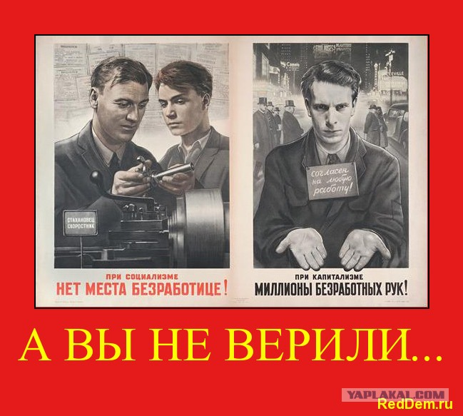 Картинки по запросу советские люди картинки