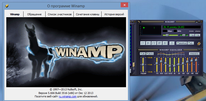 winamp 2.76