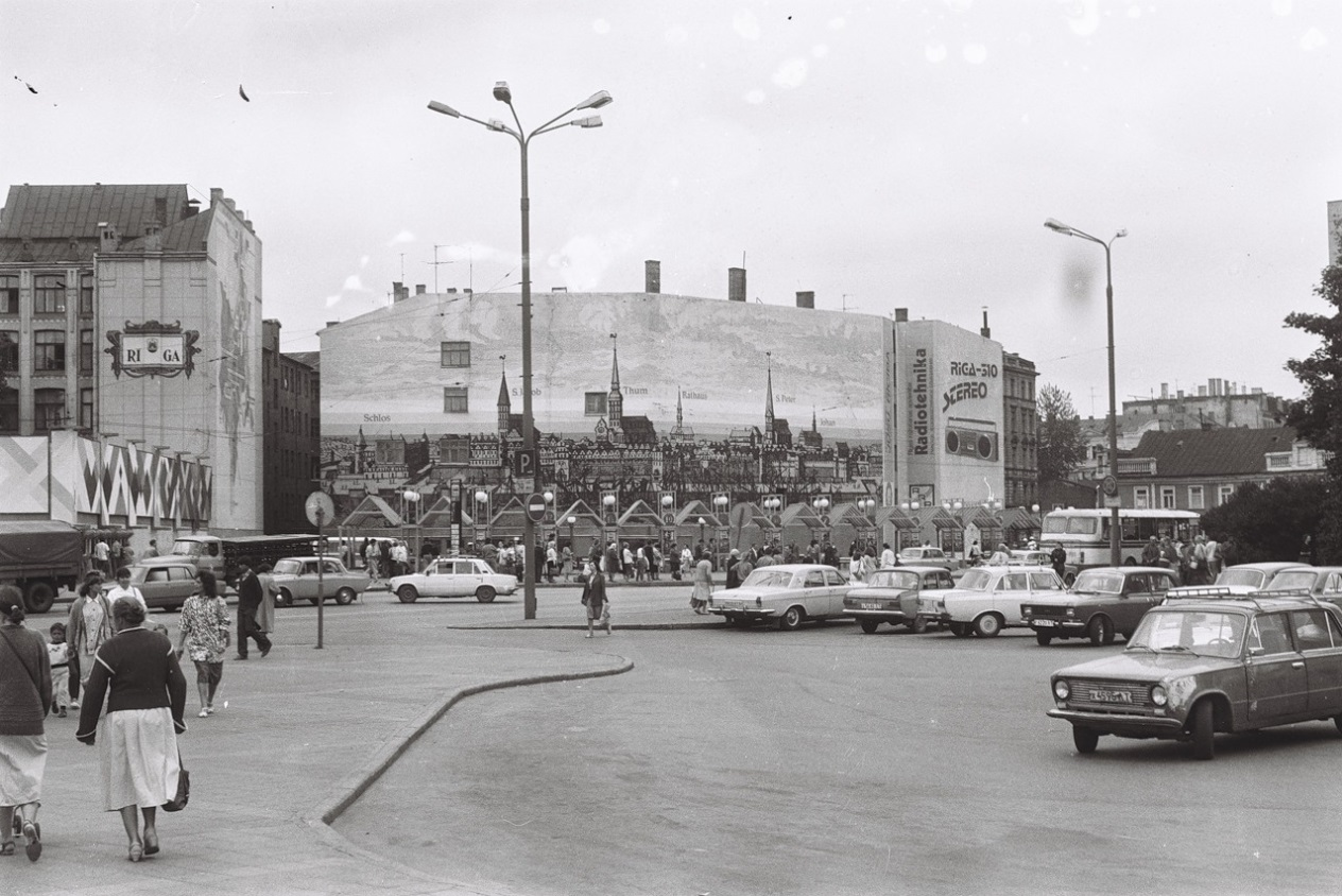Улица дзирнаву старые фото ссср