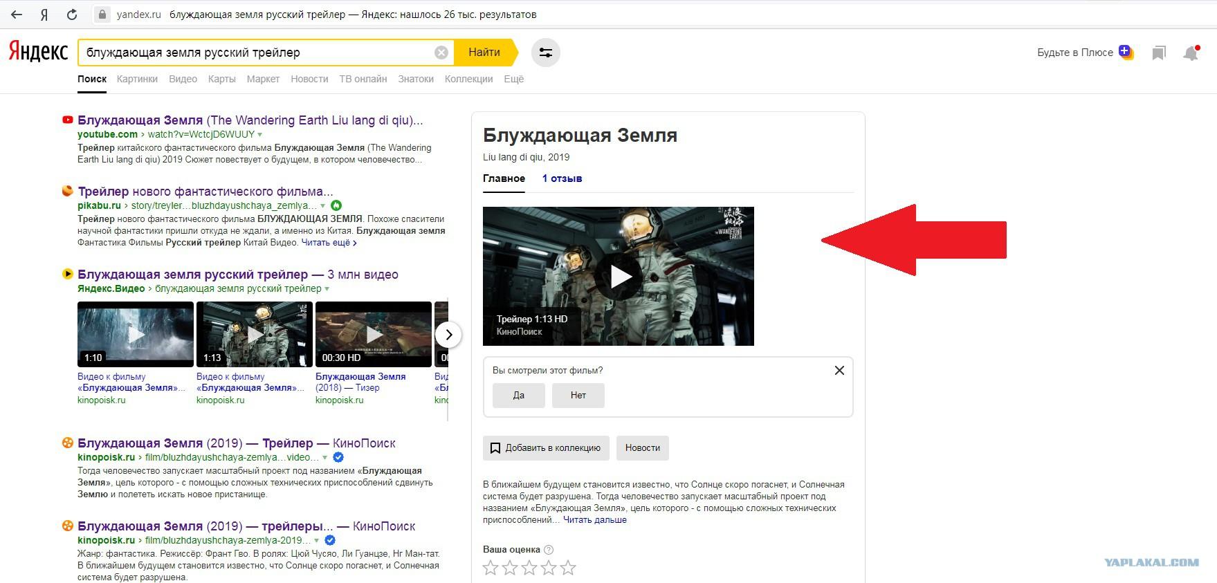 Ютуб канал 112 украина