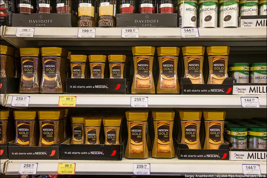 фото животиков фото ценника на кофе коричневого цвета