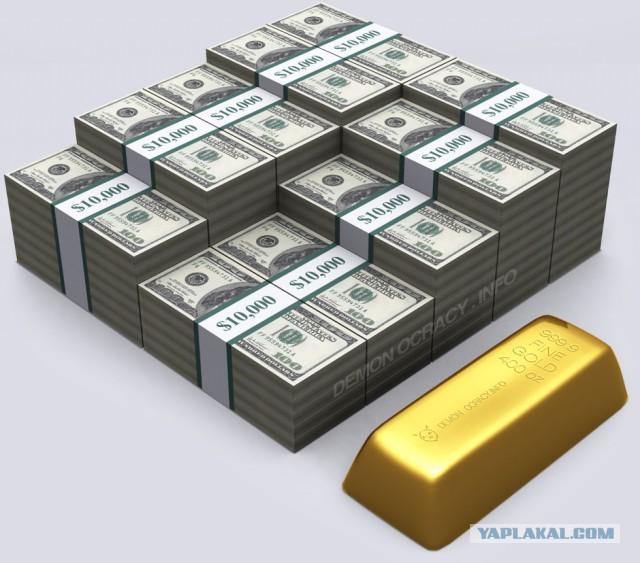 Золото, просто про золото.....