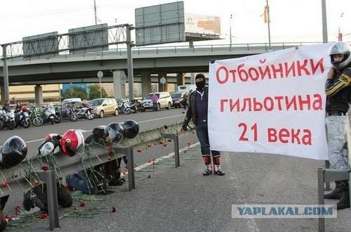 Мотоциклист в Киеве влетел в отбойник, погубив себя и пассажирку - Цензор.НЕТ 8054