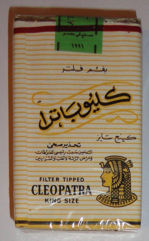 Клеопатра сигареты купить одноразовые электронные сигареты masking вкусы
