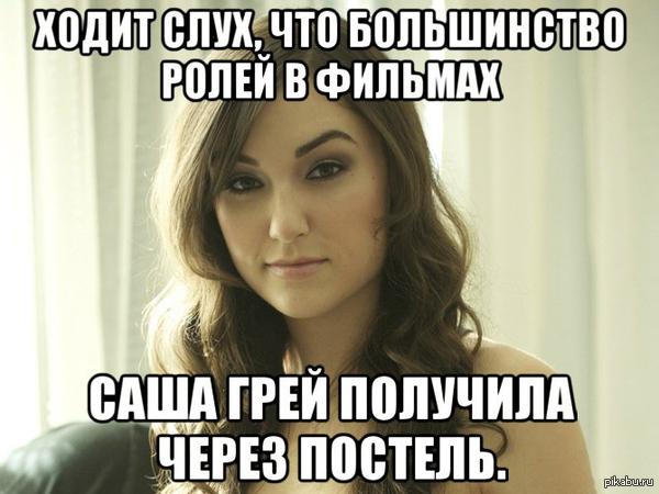 erotika-s-sashyay-gryay-film-9