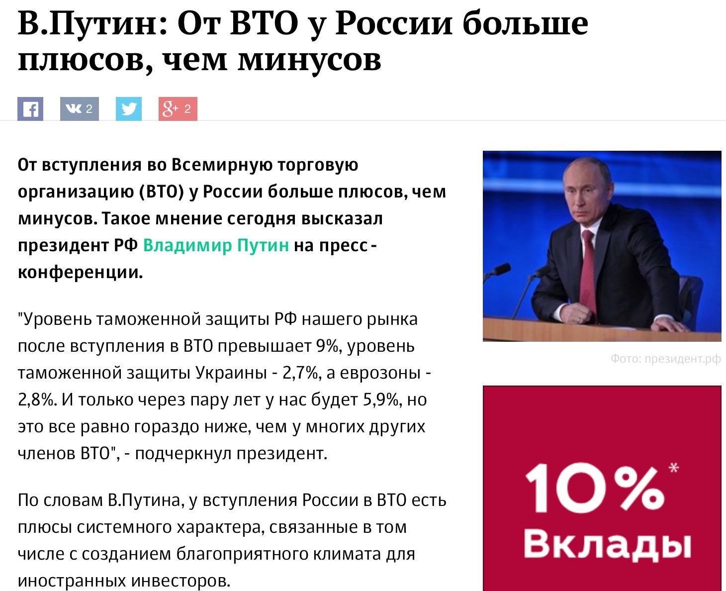 Государственные банки России, Достоинства гос банков, CleanBrain 46