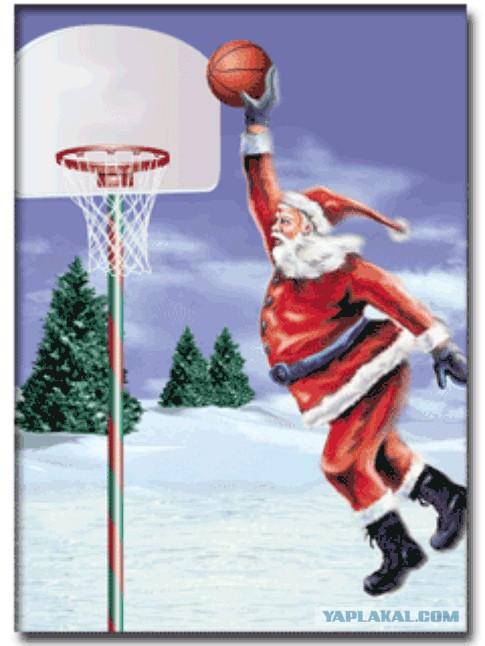 Баскетбольная открытка с новым годом