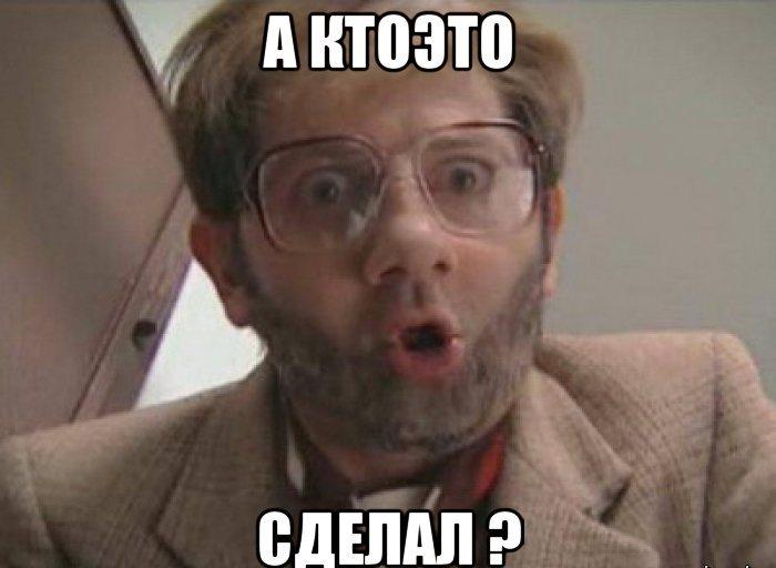 """Экс-глава """"Роскосмоса"""" найден мертвым в московском СИЗО - Цензор.НЕТ 6562"""