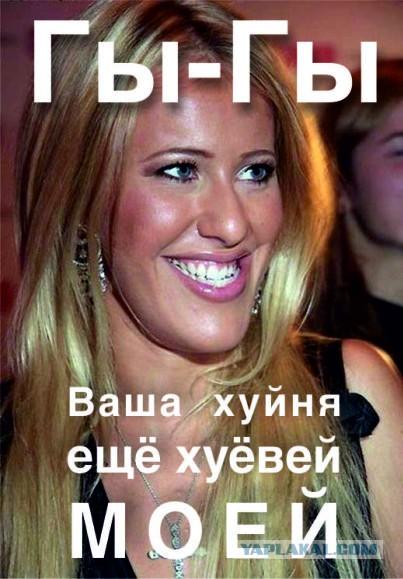 Они меня съедят)