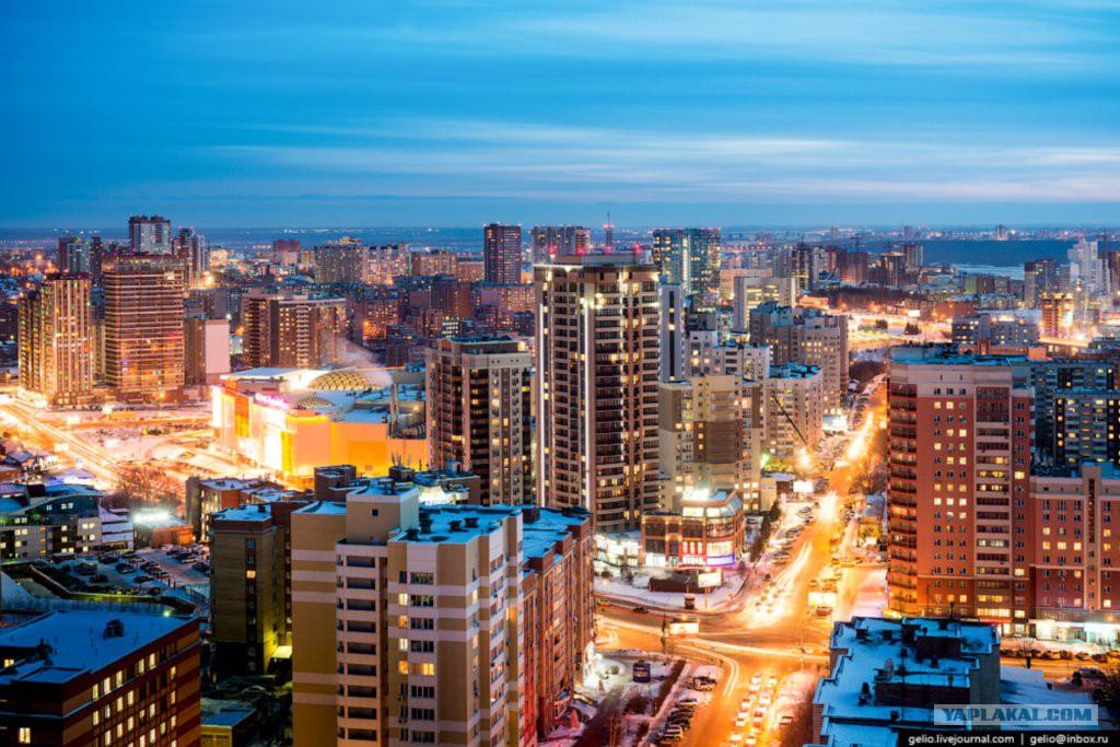 Картинки города новосибирска