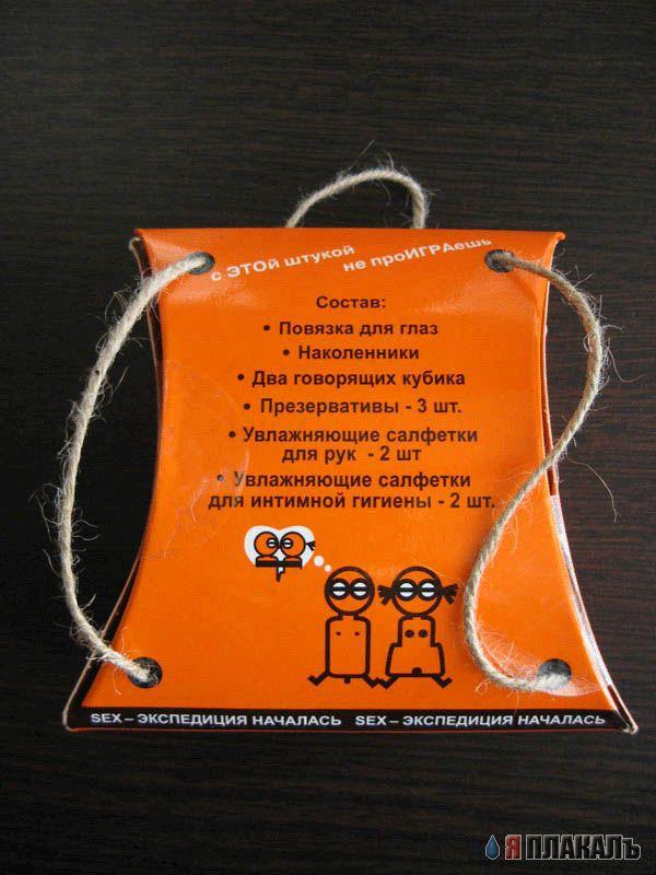 этим столкнулся. русские девки показывают письки удачи организации своего дела
