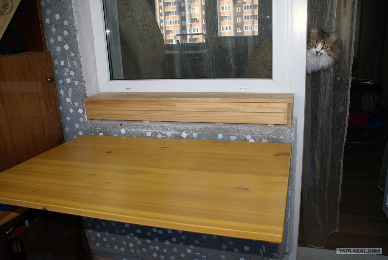 Делаем большой складной стол на балкон.
