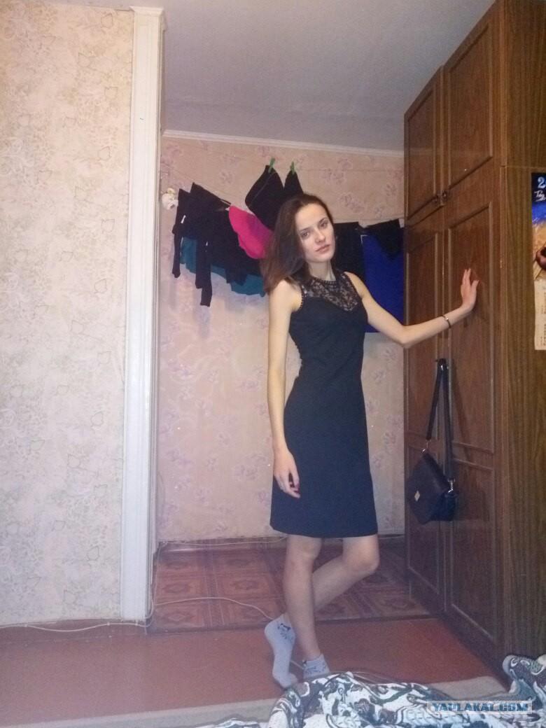 Девушка на одну ноч в екатеринбурге фото 201-754