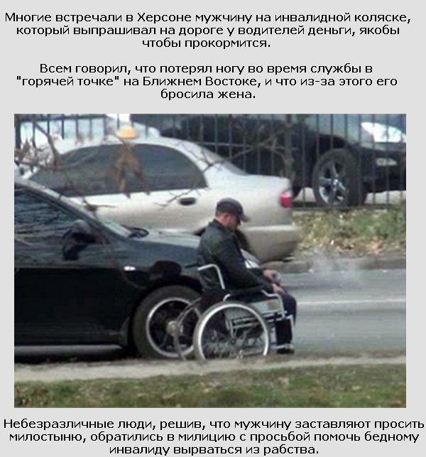 Дело экс-мэра Славянска Штепы передали для рассмотрения в другой суд Харькова - Цензор.НЕТ 8994