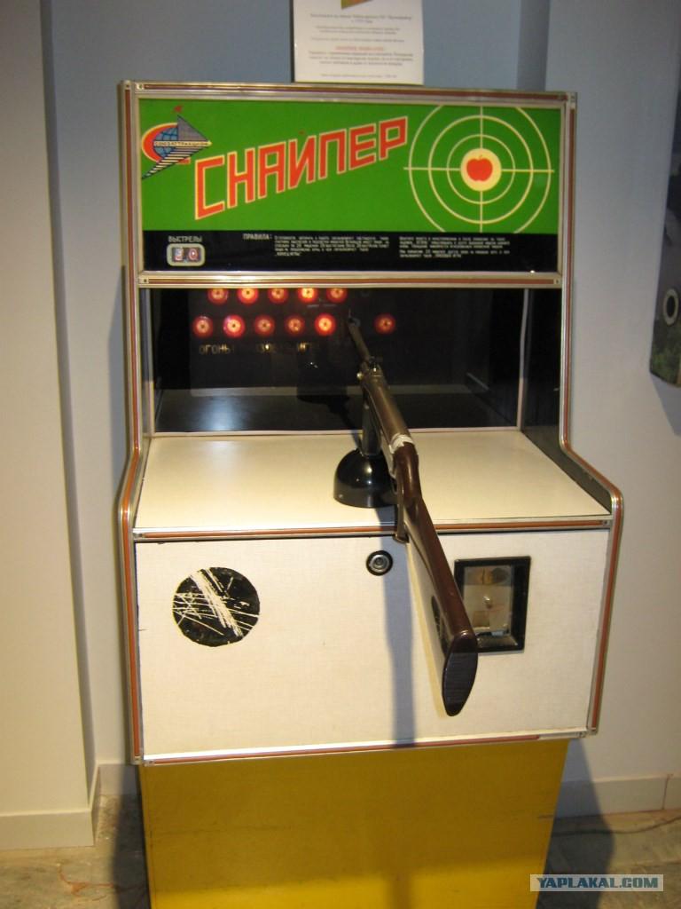 Игровые автоматы огород по 50 копеек бесплатные игровые автоматы казино корона