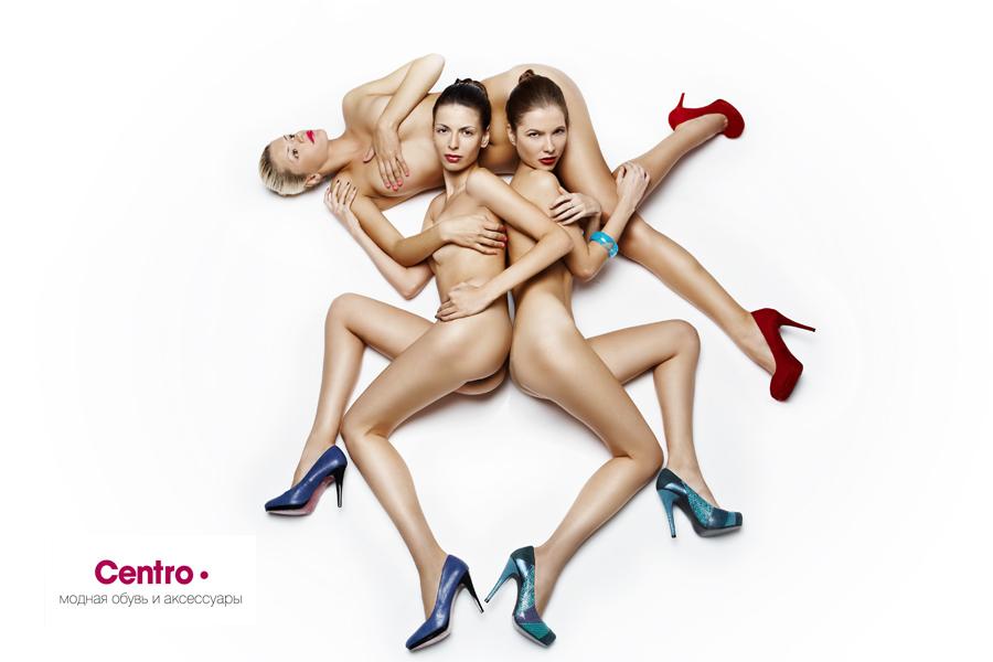 интимная реклама порнореклама другом поочерёдно