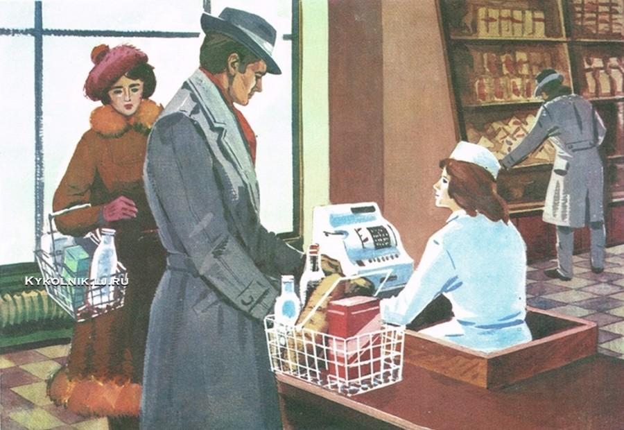 Орлов Владимир Евгеньевич «В магазине» 1982