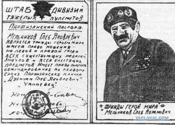Печати в Украине отныне использовать необязательно: достаточно подписи - Цензор.НЕТ 6363