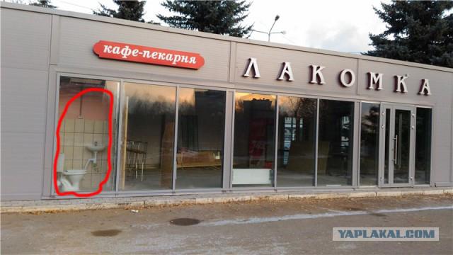 Новое кафе в Костроме
