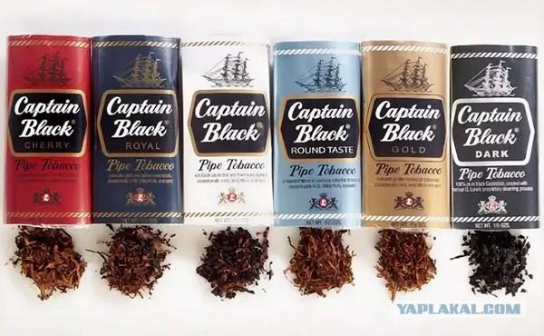 Купить черный капитан сигареты дарксайд табак оптом от производителя