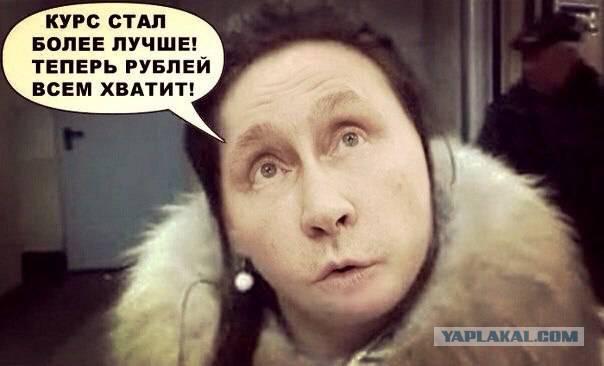Картинки по запросу путин мемы