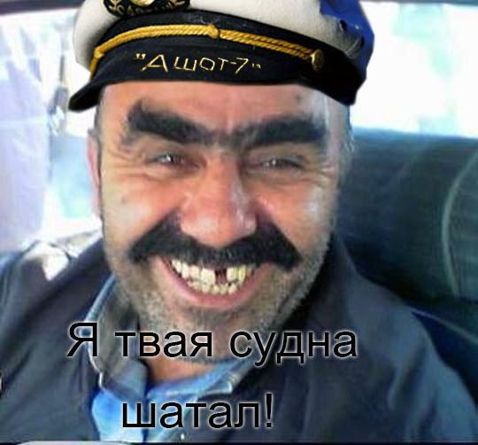 Російське риболовецьке судно загорілося і затонуло в Чорному морі - Цензор.НЕТ 650