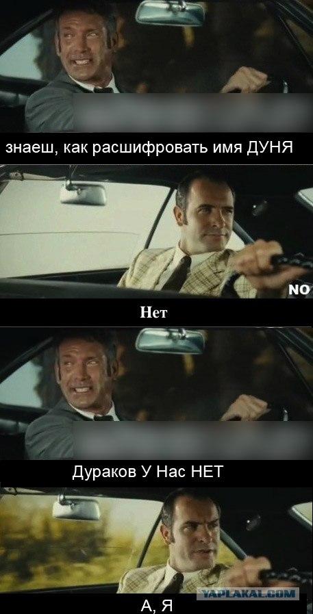 знаешь что женщины говорят когда видят большой хуй