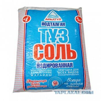 В России запретили соль из Европы и Украины