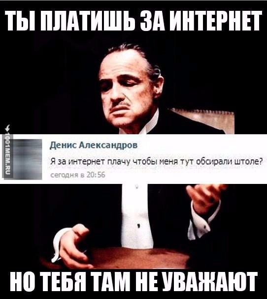 МИД Черногории заявил о вмешательстве России во внутренние дела с целью помешать вступлению в НАТО - Цензор.НЕТ 8884