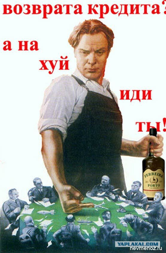 В Москве безработный снял в банкомате полмиллиона, воспользовавшись сбоем