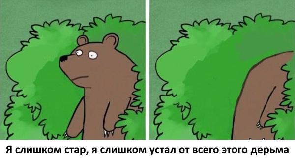 anus-s-palchikom-foto