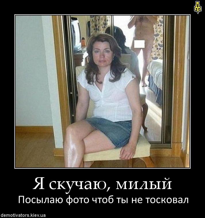 Если жена блядь фото 38-635