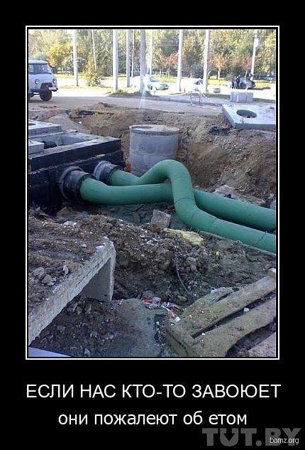 Инженеры есть? А если найду?!