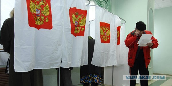 Москва запретила американским наблюдателям присутствовать на выборах в России