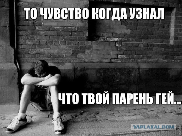 https://s00.yaplakal.com/pics/pics_original/0/8/0/7109080.jpg