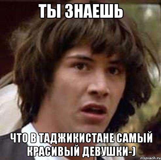 modeli-demonstriruyut-u-kogo-bil-seks-s-tadzhichkoy-fantazii