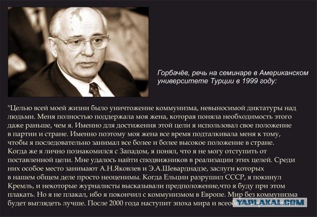 Кто виноват в экономическом обвале при Горбачеве? Утраченные перспективы...