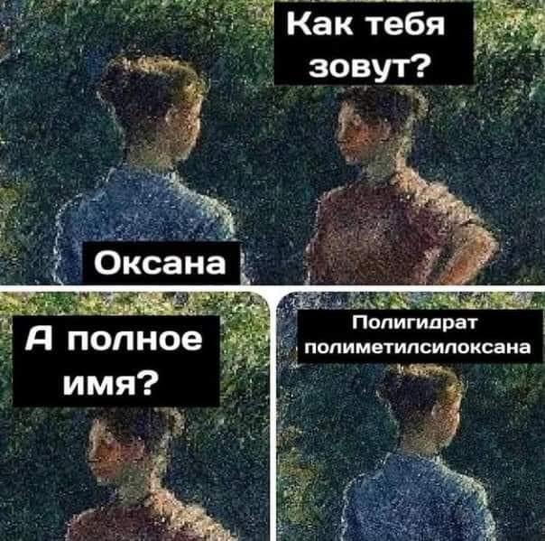 https://s00.yaplakal.com/pics/pics_original/0/8/6/15674680.jpg