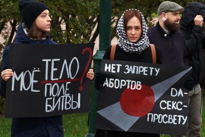 Две трети россиян выступили за аборты