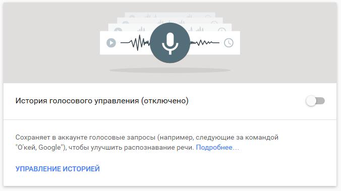 гугл поиск людей майл